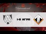 Alliance vs Escape #1 (bo3) | TI 6, Qualification, Playoff, 27.06.16