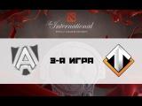 Alliance vs Escape #3 (bo5) | TI 6, Qualification, Playoff, 28.06.16