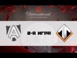 Alliance vs Escape #2 (bo3) | TI 6, Qualification, Playoff, 27.06.16