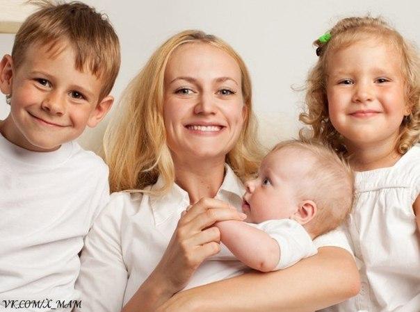 Что такое трое детей? (взято из интернета)