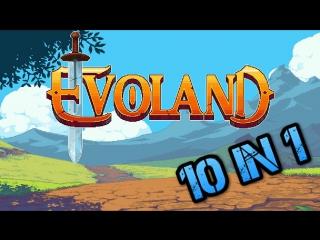 Evoland [ПРОХОЖДЕНИЕ]  #1 - Начало