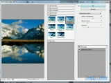Обзор Adobe® Photoshop® CS5 - Галерея фильтров