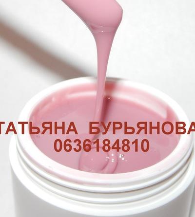 Татьяна Бурьянова