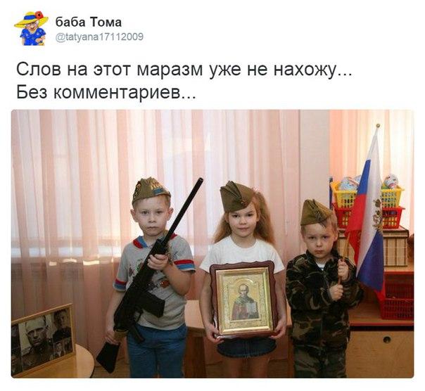 129 украинских заложников продолжают оставаться в плену у боевиков, - Ирина Геращенко - Цензор.НЕТ 9125