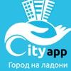 Cityapp Serpuhov