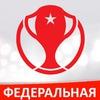 Бизнес Лига - Нижний Новгород