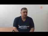 Первые кадры допроса террориста-диверсанта в Крыму
