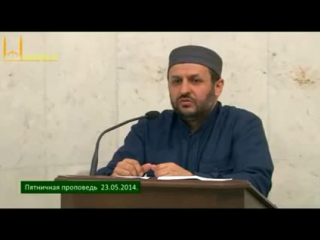 Омовение защищает от могильных мук. Мухlаммадрасул-хаджи Саадуев