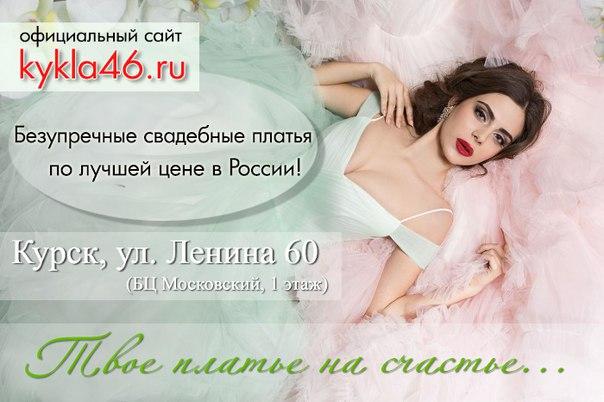 купить недорогое свадебное платьев интернет магазине