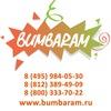 BUMBARAM.ru необычные игрушки и подарки оптом!