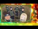 Naruto Shippuuden OP 9  Наруто: Ураганные хроники опенинг 9 (Marie Bibika Russian Full-Version)