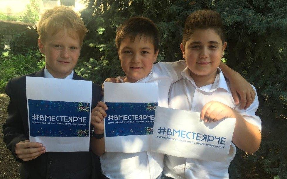 Школьники Зеленчукского района узнали о важности бережного отношения к энергии