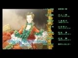 Le Chevalier D Eon - end - DVDrip spanish AnimeHD