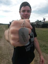 Рустам Разумов