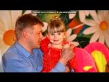 «Папы» под музыку про папу - Песня про пап (Восстание Мущин - Уральские Пельмени). Picrolla
