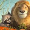 Лев и Енот