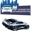 Подслушано у Автомобилистов Кострома