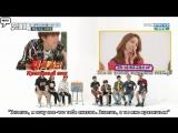 (рус.саб) Weekly Idol - NCT 127 [160824]