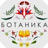 Tsvetochnoe-Prostranstvo Botanika-Spb