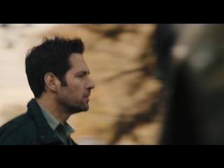 Человек-муравей (2015) трейлер