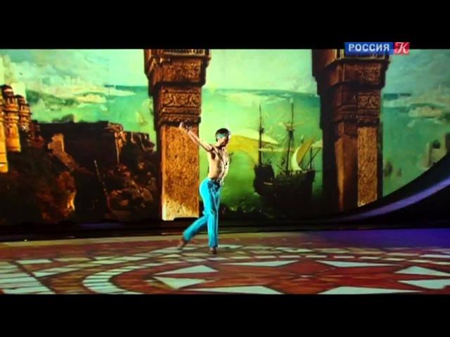 Большой Балет 06 Ермаков - Терёшкина, Корсар, М. Петипа