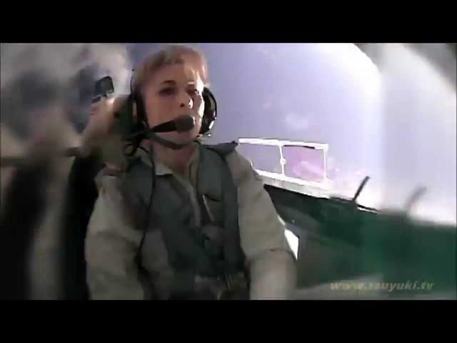 Высший пилотаж на Су 29 Светлана Капанина