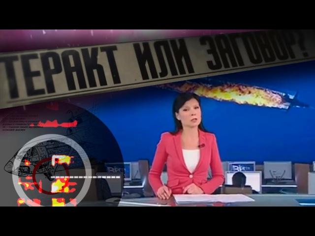 Реальность или постановка? Трейлер форума 911tm.9bb.ru