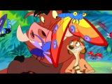 Король лев. Тимон и Пумба - Непросто стать слоном в Уганде /Птица Килиманджаро -    ...