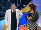Евгений Петросян и Елена Степаненко- бальная