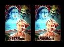 Похождения Насреддина (узбекский фильм на русском языке)
