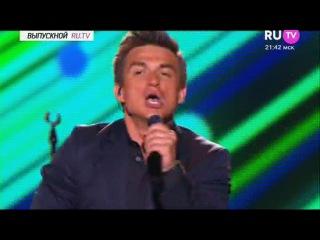 Влад Топалов - За любовь и Параллельная (Выпускной 2016 в Crocus City Hall) - Видео Dailymotion