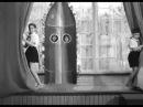 Добро пожаловать, или Посторонним вход воспрещён 1964 Песня про космонавтов