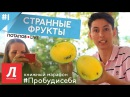 Александр Потапов челлендж пробудисебя от интернет-магазина Лабиринт.ру ПотаповLive 1