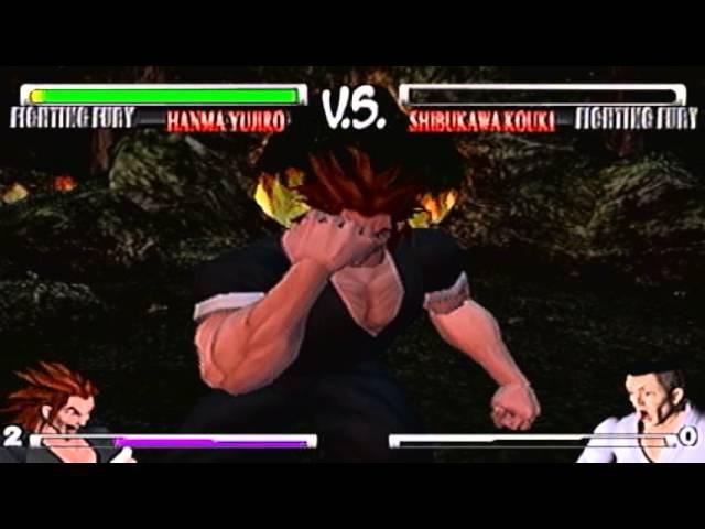 Fighting Fury [PS2] | Tournament Mode with Hanma Yujiro