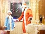 Танец Деда Мороза и Снегурочки