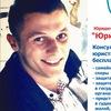 ОрелЮрист.ру - юридическая помощь в Орле