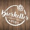 """""""Bierkeller"""" пивний підвал"""
