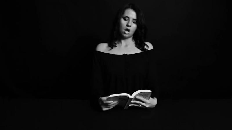 Литературный оргазм (Читайте с удовольствием) » Freewka.com - Смотреть онлайн в хорощем качестве