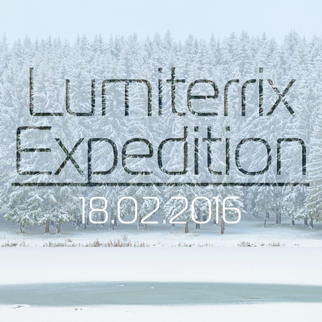 Афиша Сергиев Посад Lumiterrix Expedition 2016-02-18