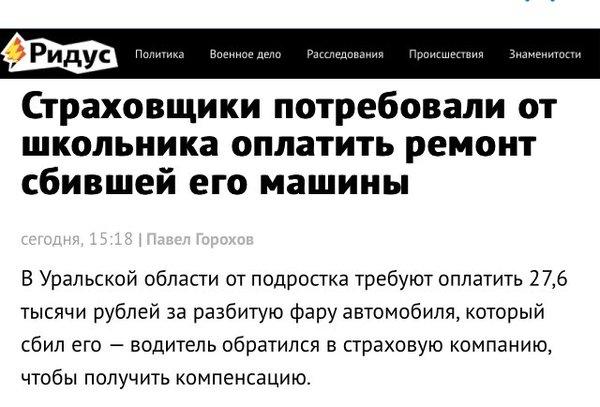 Налоговики Одесской области ликвидировали крупную схему уклонения от уплаты налогов - Цензор.НЕТ 1440