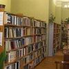 Biblioteka Mayakovskogo