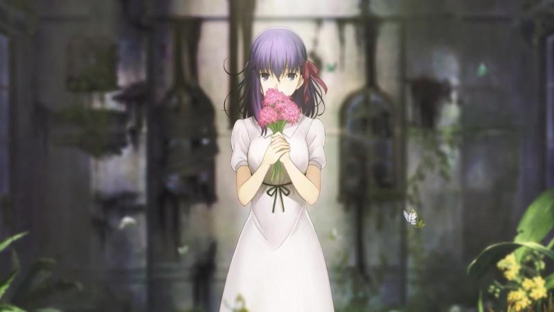 Fate/stay night: Heaven's Feel/Судьба/Ночь схватки: Прикосновение небес