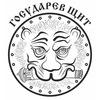 Государев Щит