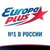 Европа Плюс Архангельск [Official Community]
