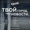 The Krasnodar Room