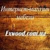 EXWOOD