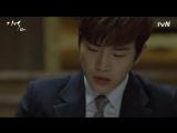[Драма] 160409 Чуно @ tvN