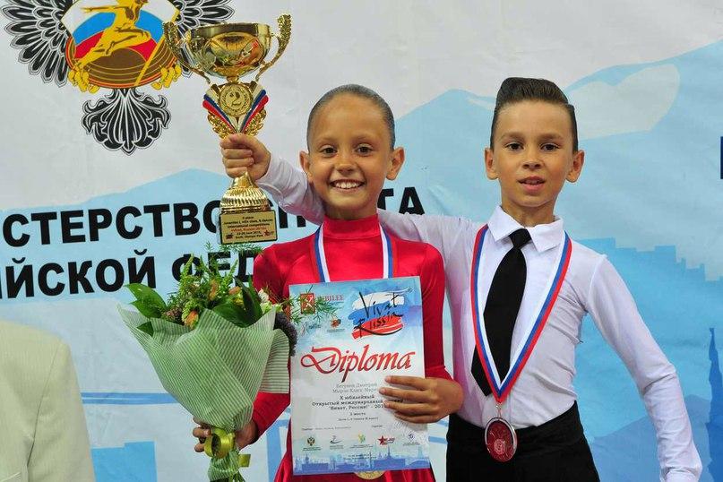 виват россия 2016 фото