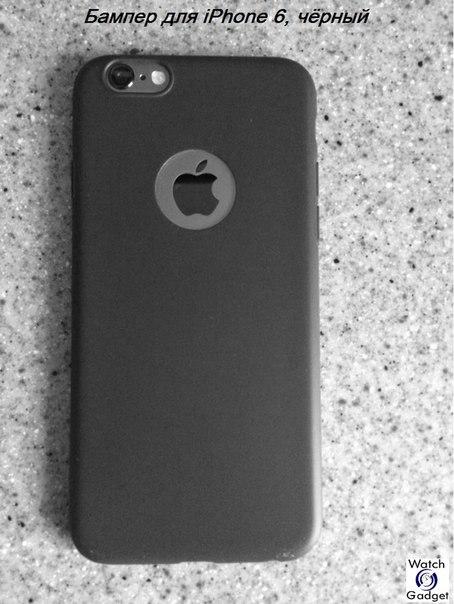 Бампер для iPhone 6 купить