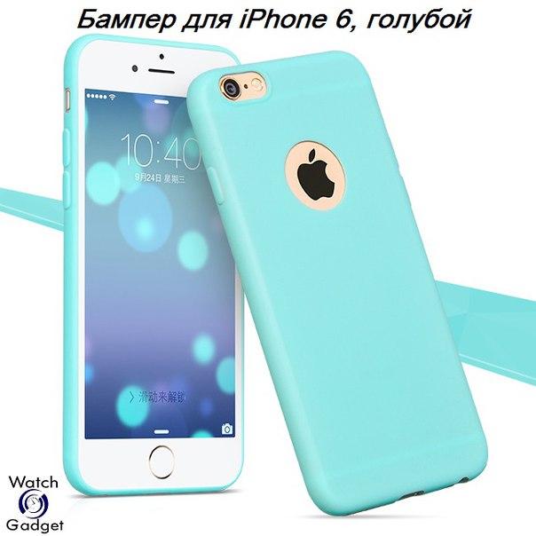 Бампер на Айфон 6 голубой